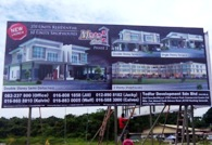 project signboard